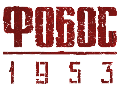 Phobos_logo.png