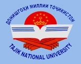 Tajik National University emblem.jpg