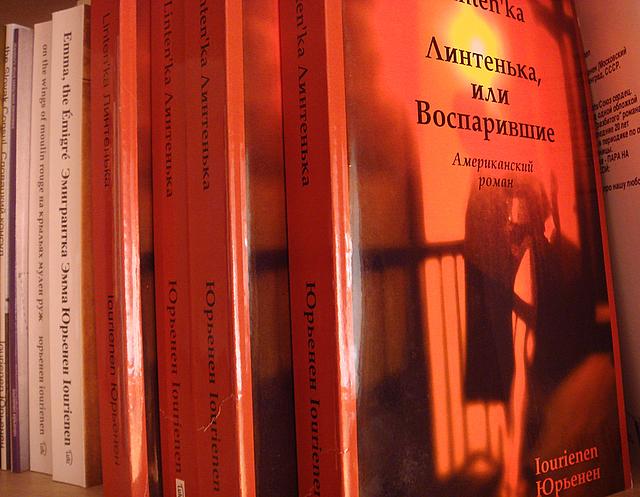 Читать книгу инесса москвичева биография дата рождения