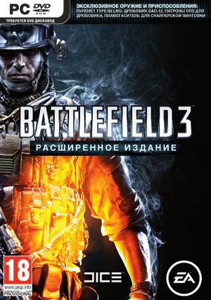 Новое геймплейное видео Battlefield 3