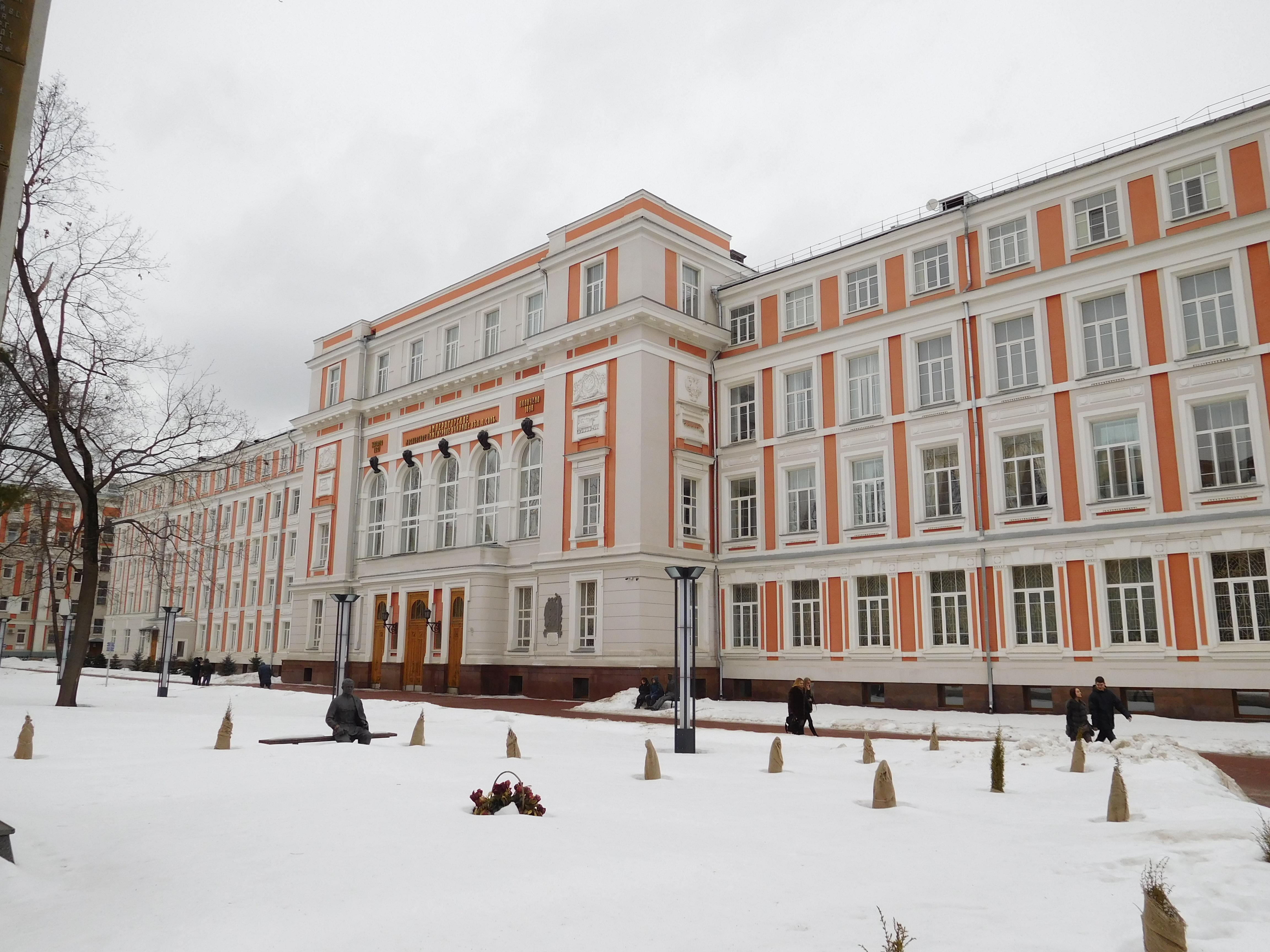 ректор первого московского университета 1923