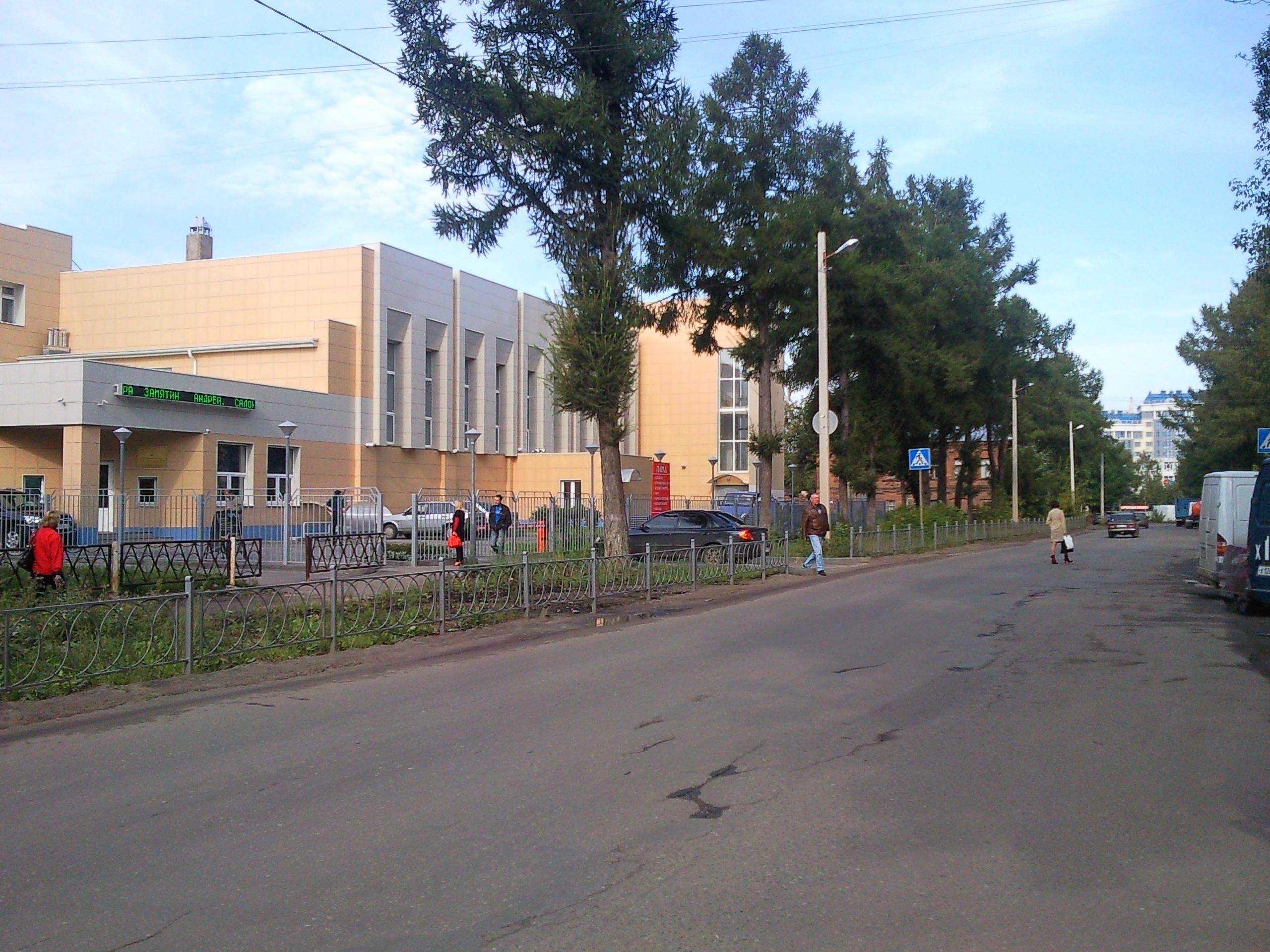 Файл школа 33 иваново