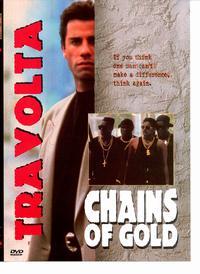 Золотая цепь фильм 1991