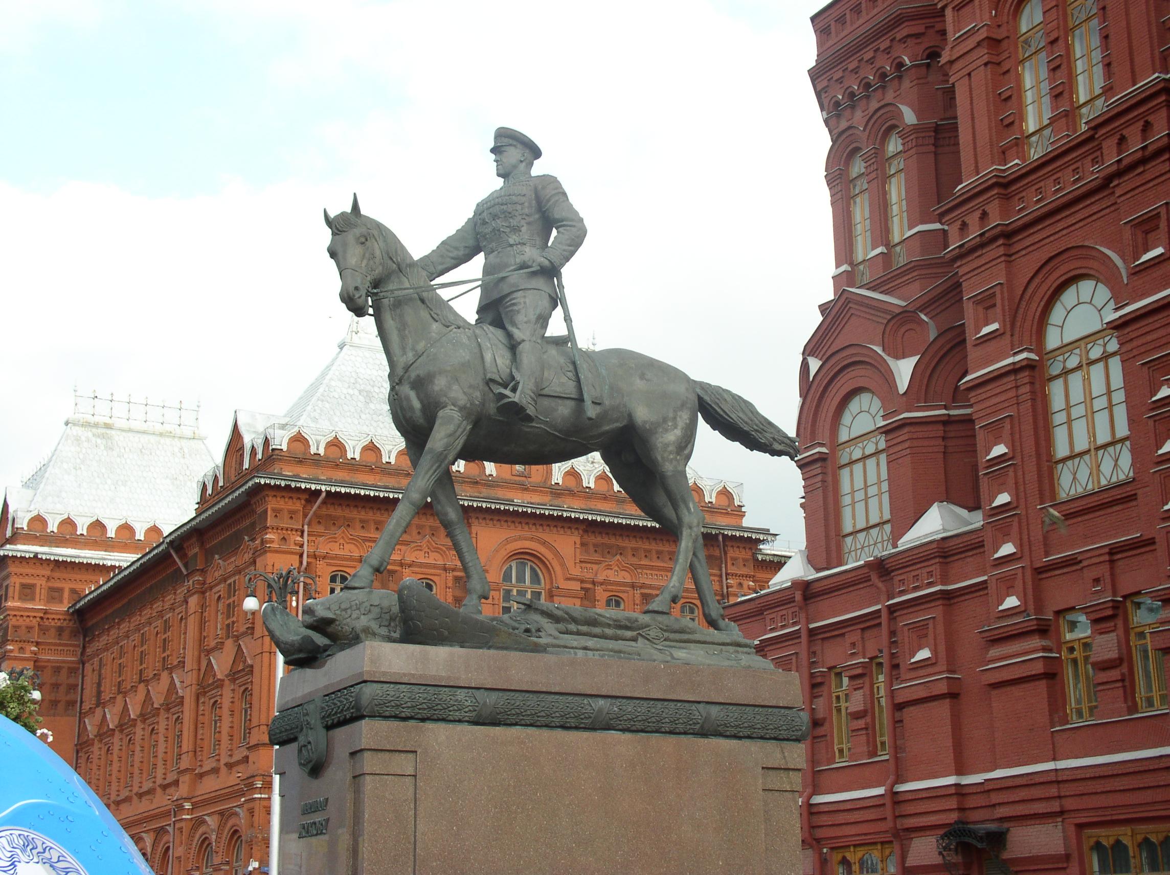 Памятники в москве фото и названия вов памятники из гранита каталог фото у детей