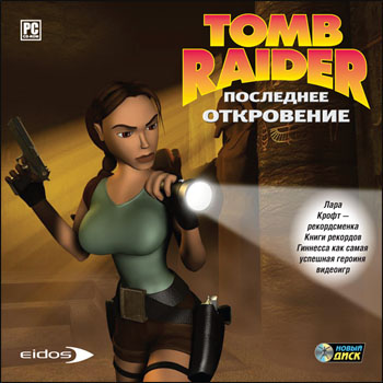 TombRaiderTheLastRevelationRUSCover.jpg