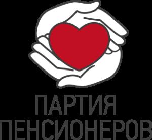 Российская партия пенсионеров за социальную справедливость Википедия