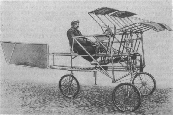 «Самолёт» Сверчкова