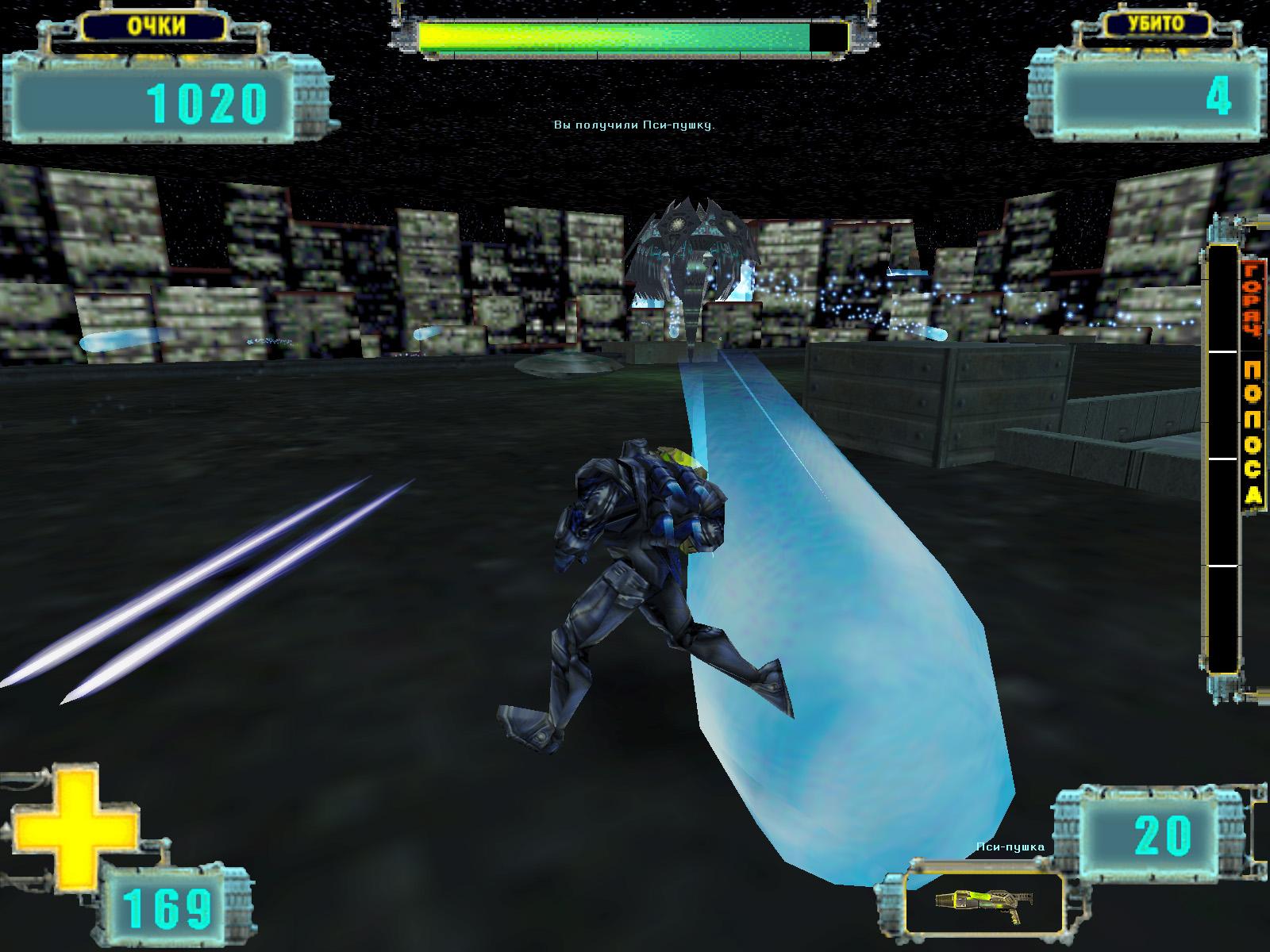 Файл:X-COM Enforcer Wargon Screenshot.jpg — Википедия