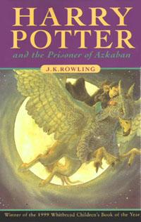 Скачать книгу гарри поттер 3 книга