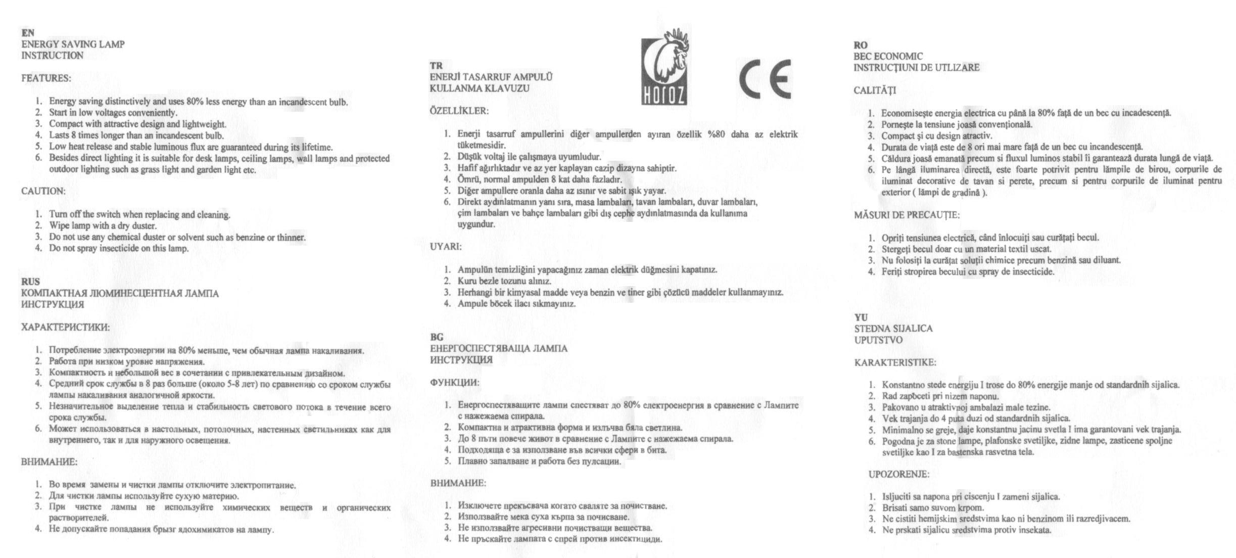 Инструкция на английском и русском языках