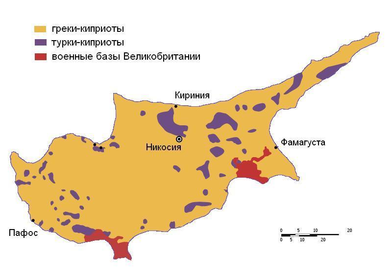Файл:Этническое распределение на Кипре в 1973 году.jpg