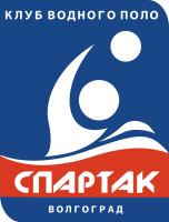 спартак бассейн волгоград официальный сайт
