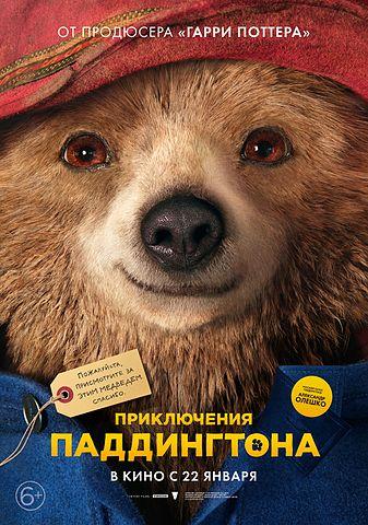 Фильмы приключения онлайн - смотреть лучшие ...