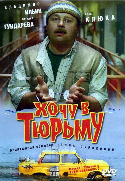 Неожиданная искра! 'от тюрьмы и от сумы' русские мелодрамы русские.