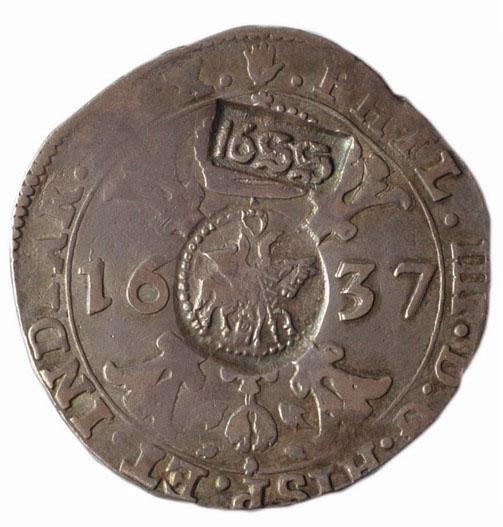 Денежная реформа алексея михайловича марки 1967 года стоимость