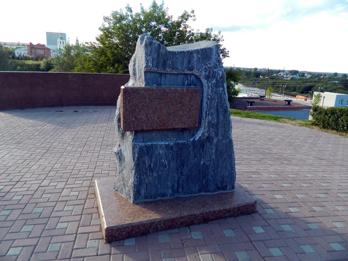 Камень памятник гранитная мастерская цены георгия жилина