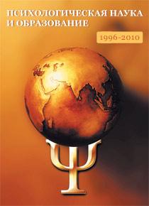 Читать книгу электронный журнал образование и наука