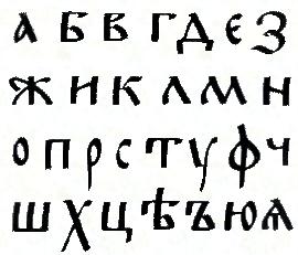30 красивых шрифтов для Word (
