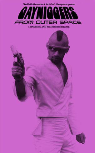 Купить фильм о геях фото 11-875