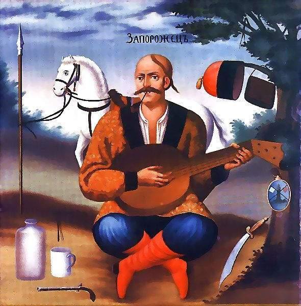 Благодарность родителям, открытки с днем козака