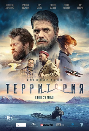 «Википедия Фильм Зубы» — 1998