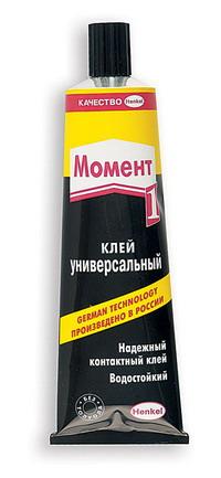 http://upload.wikimedia.org/wikipedia/ru/6/6f/Kley_Moment.jpg