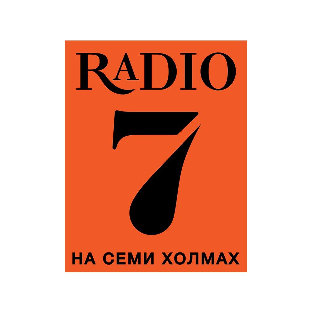 Скачать новые песни русского радио.