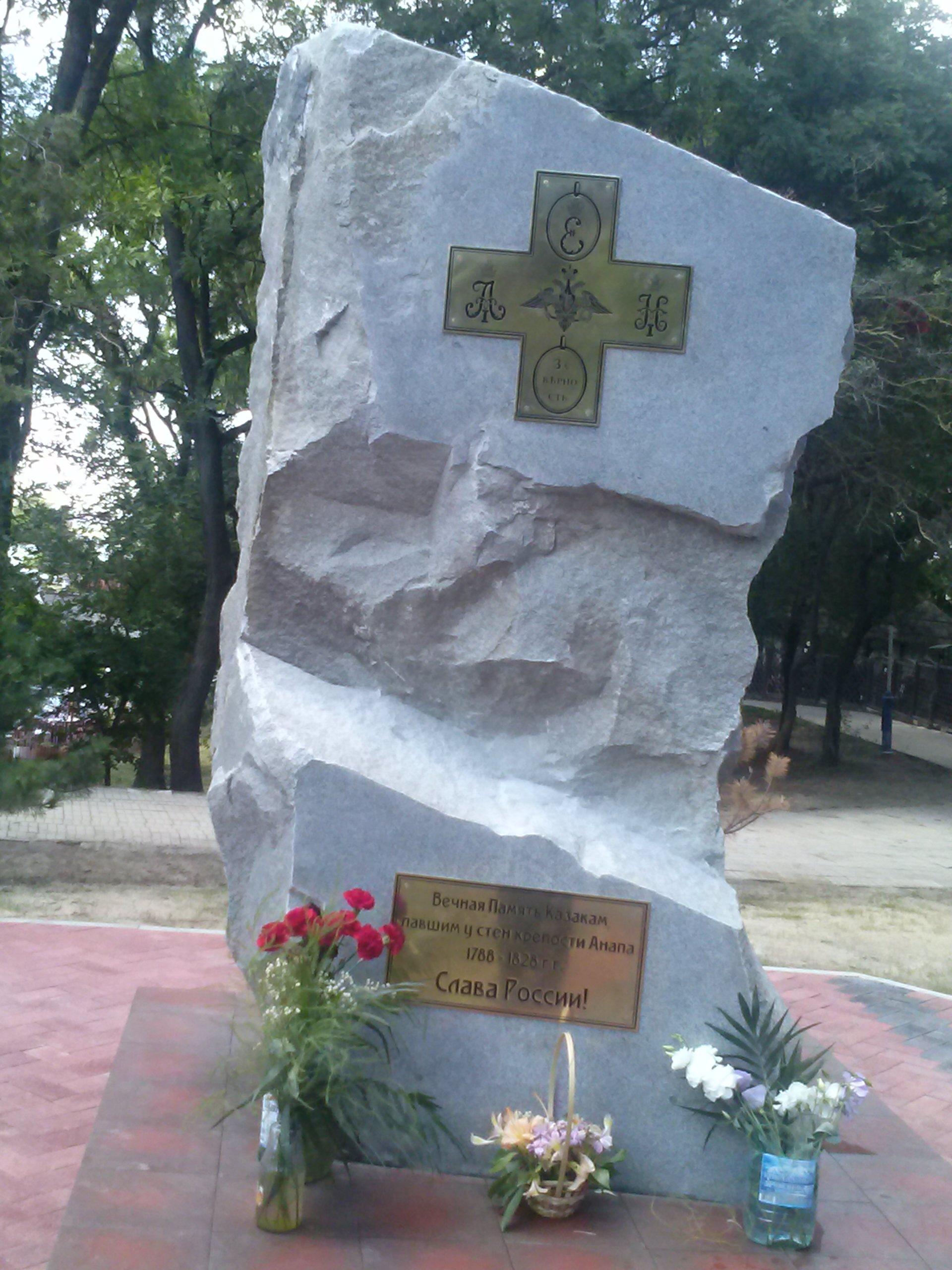 Памятники с ангелом цены Ковров на берегу моря изготовление фото на памятник шаблон