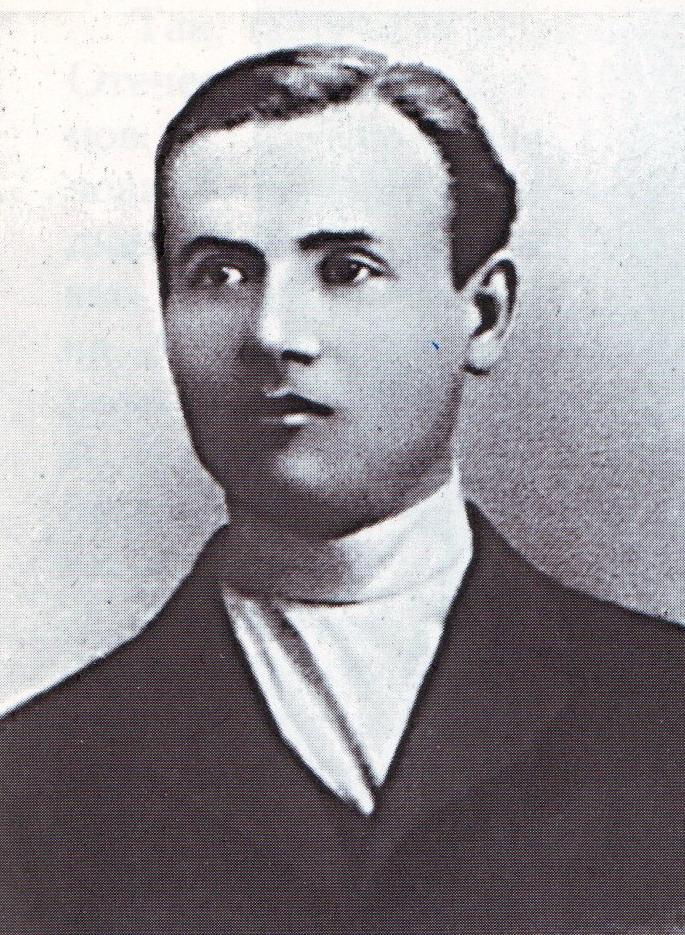 Управляющий-владелец Г. И. Никитин