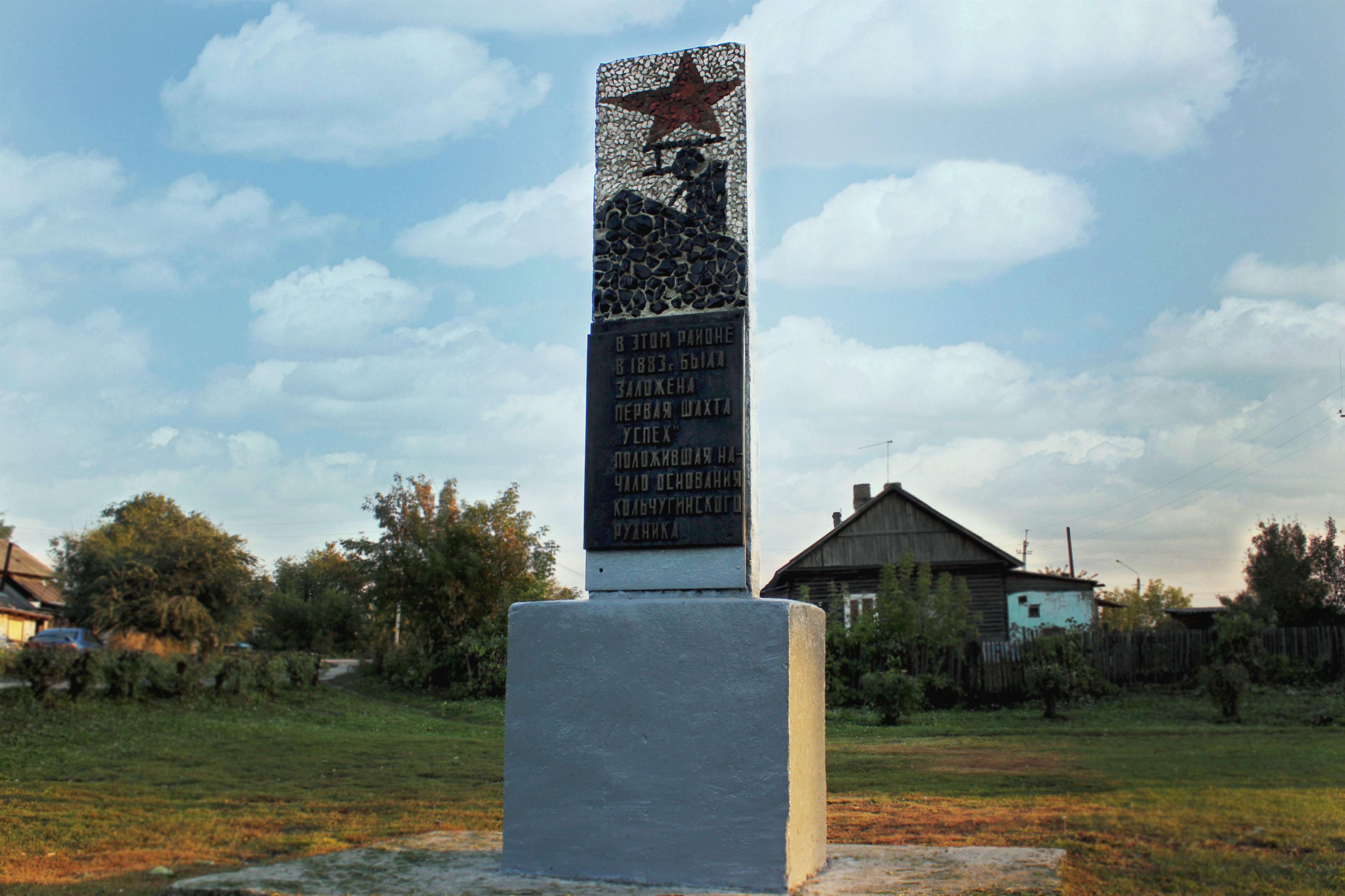 Местечко тихое Кузбасс в годы гражданской войны.