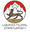 Файл:South Ossetia provisional administration logo.png