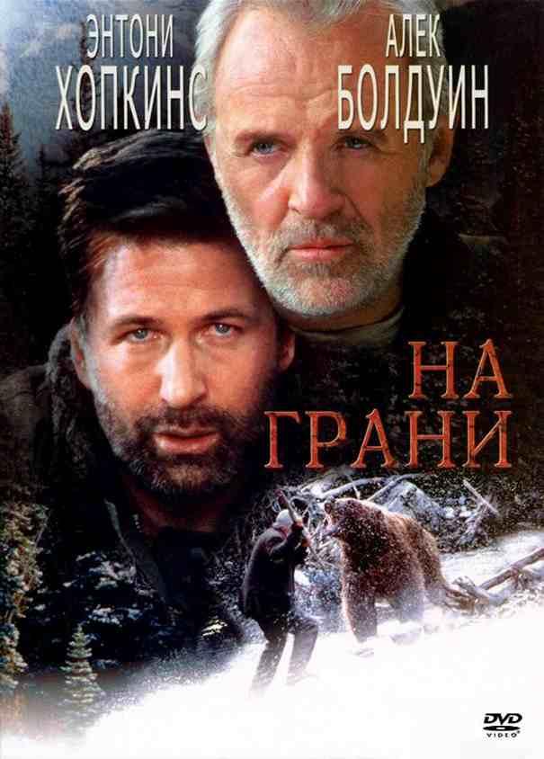 анвап орг. фильмы