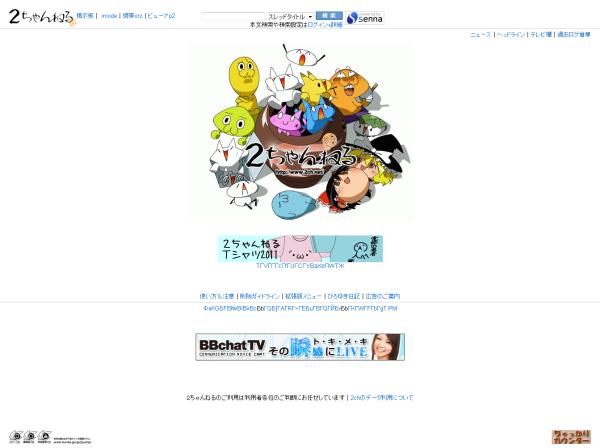 Forum Internet populer di dunia (Indonesia punya Kaskus)