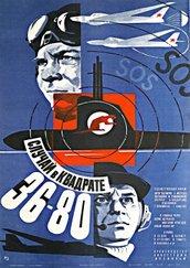Олеся малахова (нина малахова) фильмография случай в квадрате.