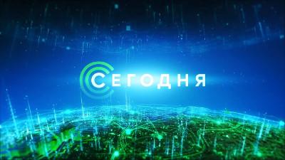 программа передач первый канал беларусь на сегодня