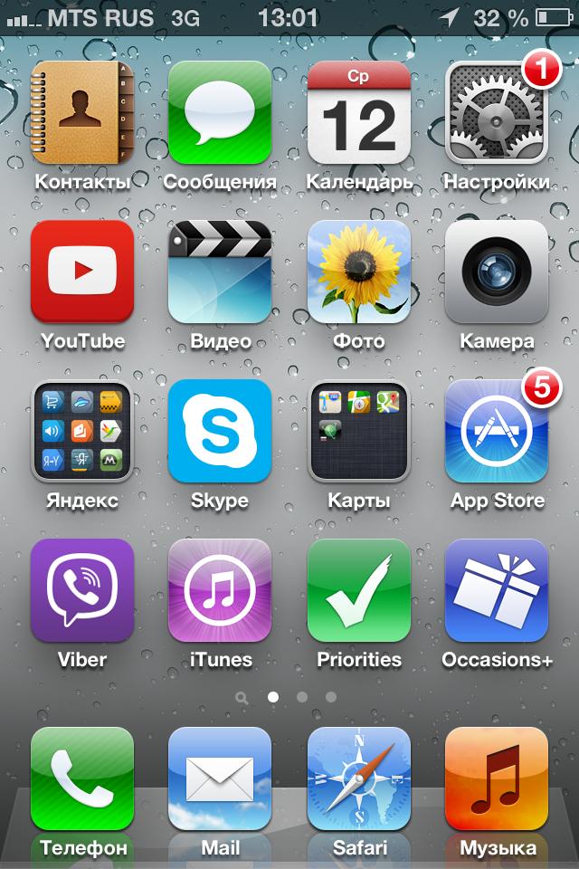 Iphone  Media Markt Gb