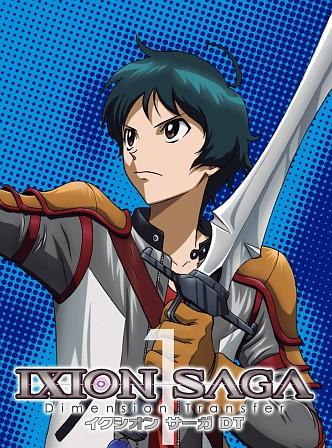 Ixion Saga DT — Википедия