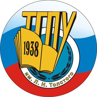 Заявка на дистанционное обучение в Тульский государственный педагогический университет им. Л. Н. Толстого