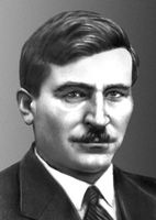 Чубарь, Влас Яковлевич — Википедия