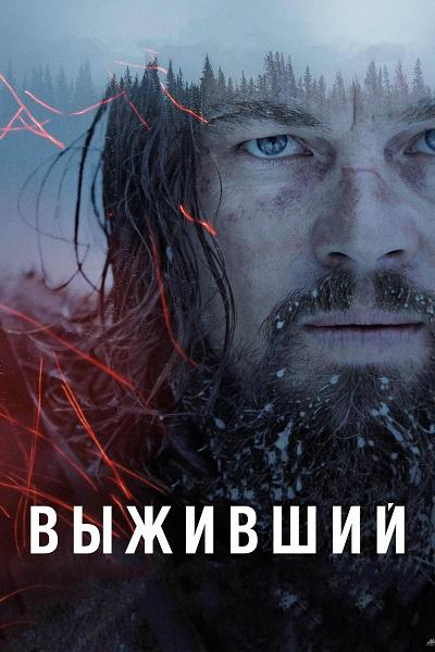 «Песня Из Фильма Титаник Текст» / 2015