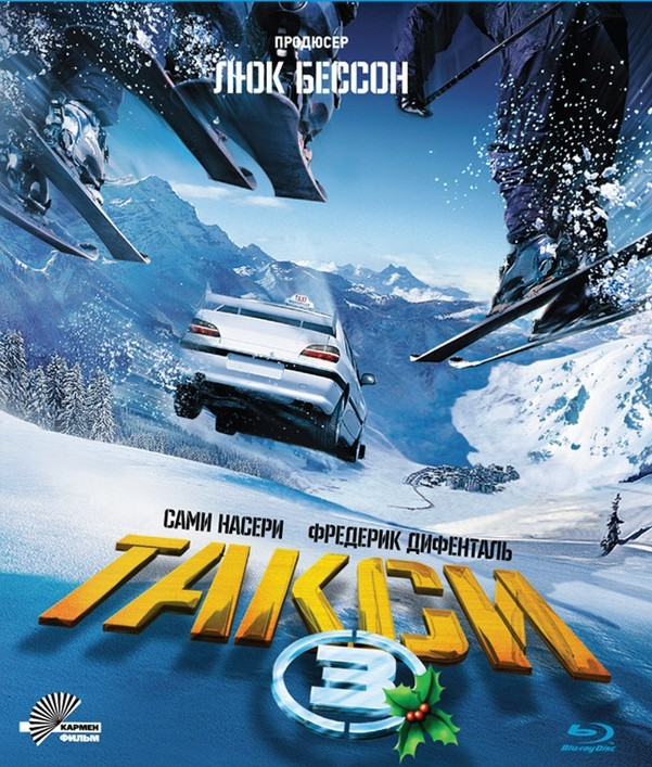 Taxi3 poster.jpg
