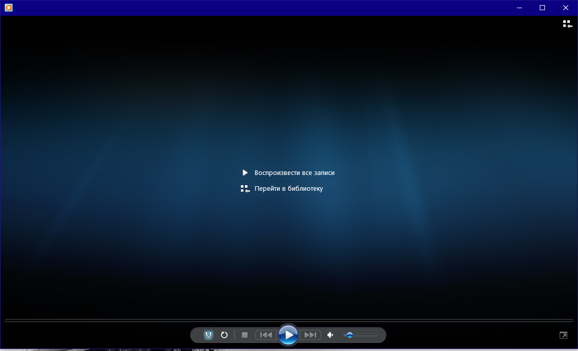 Windows Media Player 12 For Windows 7 64 Bit