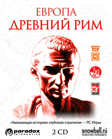 EU Rome CD cover.jpg
