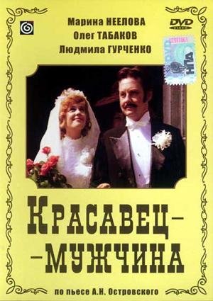 Людмила гурченко и ее наследство