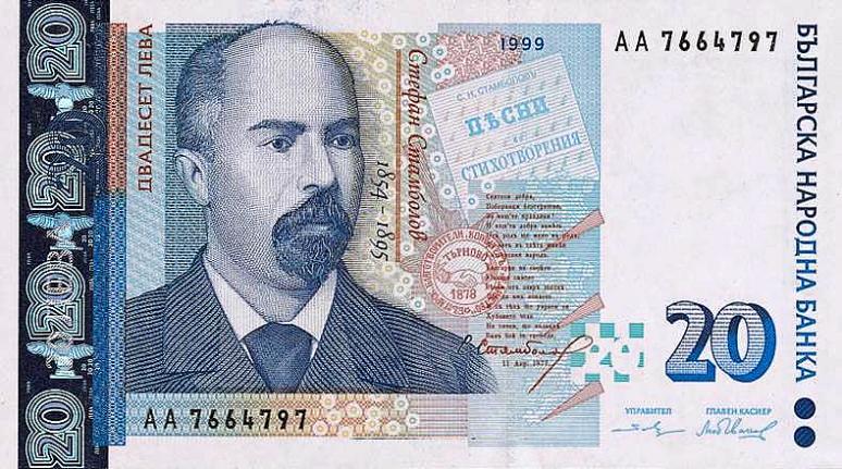 Курс болгарского лева к российскому рублю - Bankir Ru