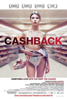 Cash back 2004 tnt online club
