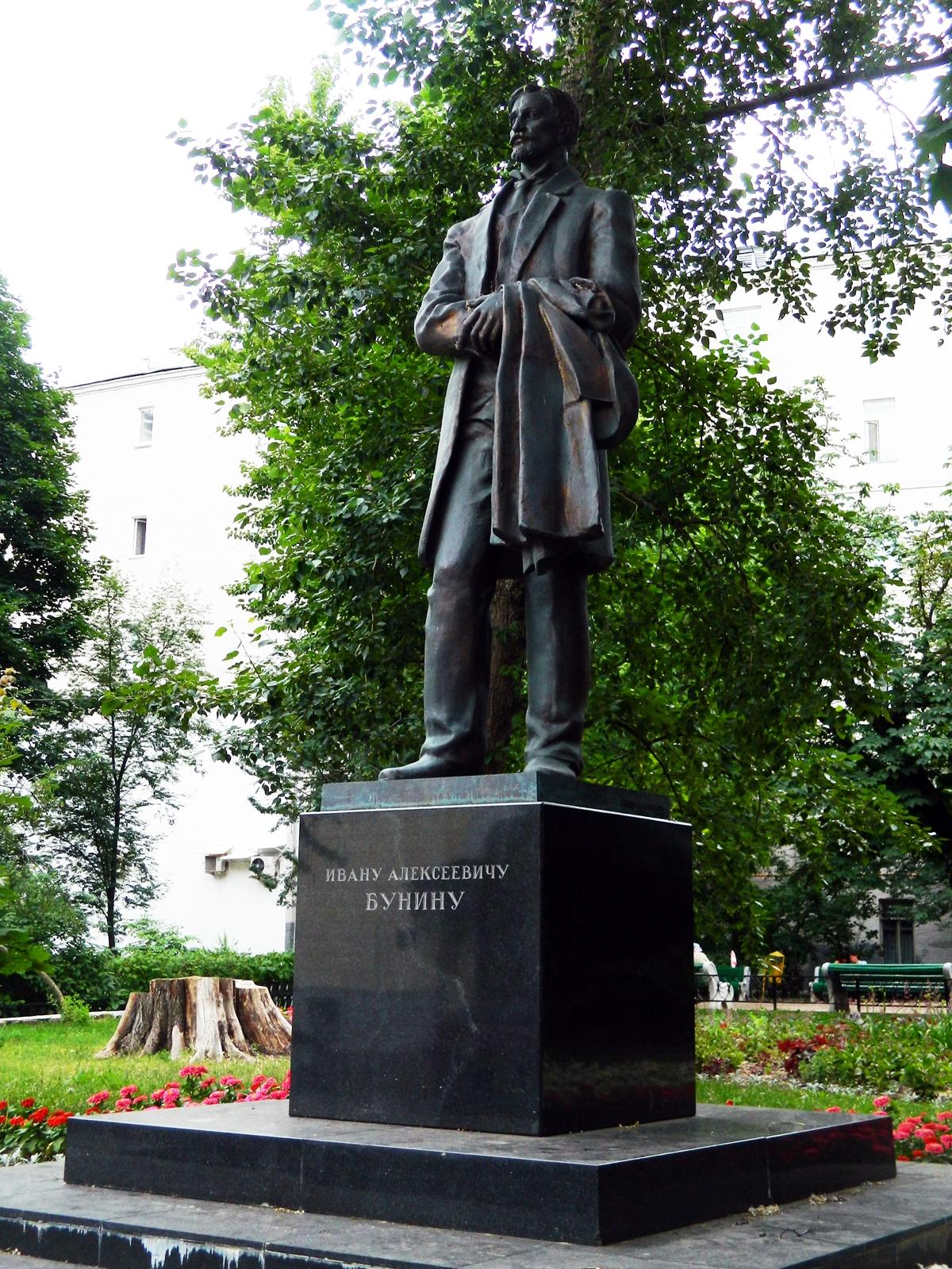 Цена на памятники в москве а я в недорогие памятники фото екатеринбурга