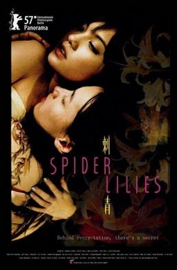 http://upload.wikimedia.org/wikipedia/ru/7/79/Spider_Lilies_film_poster.jpg
