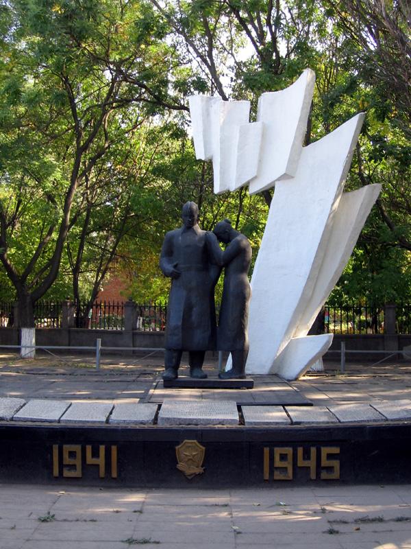 28719eaf35ac В память о Великой Отечественной войне 1941—1945 гг.