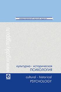 Книга журнал психологический журнал сайт